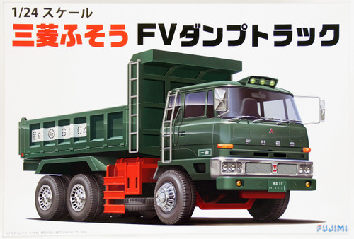 Fujimi 24TR-04 011974 Mitsubishi Fuso FV Dump Truck 1/24 Scale Kit