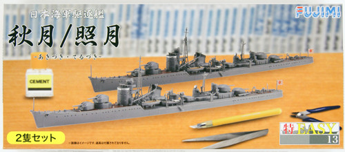 Fujimi TOKU-Easy 13 IJN Destroyer Akizuki & Teruzuki 1/700 Scale Kit