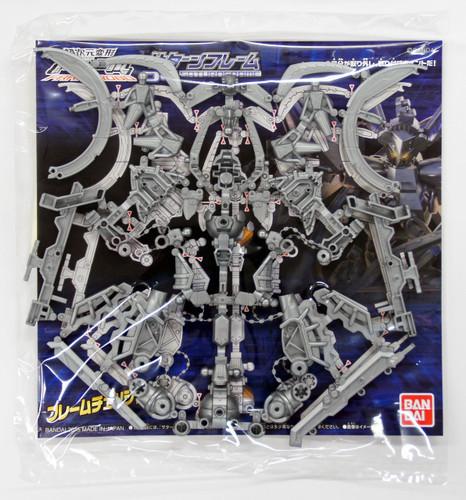 Bandai 018827 FRAMERobo 04 SATURNFRAME Plastic Model Kit