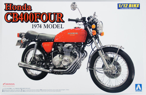 Aoshima Naked Bike 15 07648 Honda CB400 Four 1974 Model 1/12 Scale Kit