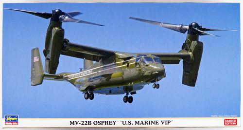 Hasegawa 02159 MV-22B Osprey US Marine VIP 1/72 Scale Kit
