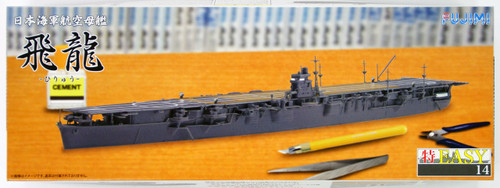 Fujimi TOKU-Easy 14 IJN Aircraft Carrier Hiryu 1/700 Scale Kit