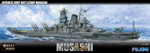 Fujimi FUNE NEXT 002 IJN BattleShip Musashi 1/700 Scale Kit