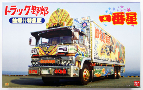 Aoshima 28544 Japanese Decoration Truck Ichiban Boshi 1/32 Scale Kit
