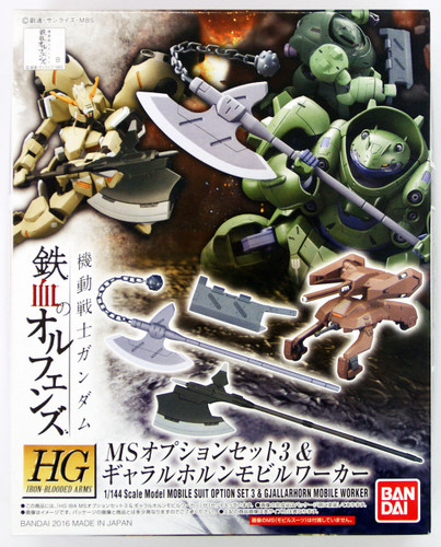 Bandai Iron-Blooded Orphans Option Set 3 & Gjallarhorn Mobile Worker 1/144 Scale Kit
