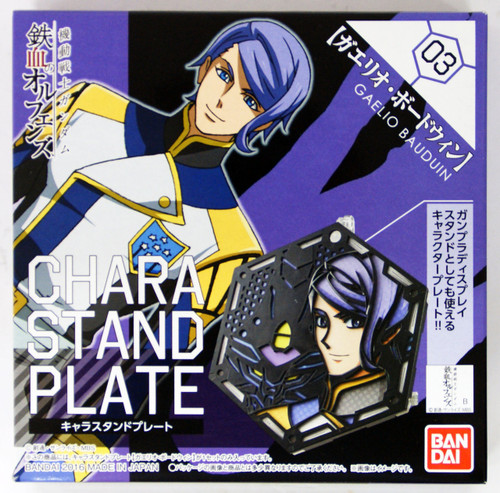 Bandai Iron-Blooded Orphans Character Stand Plate 03 GAELIO BAUDUIN