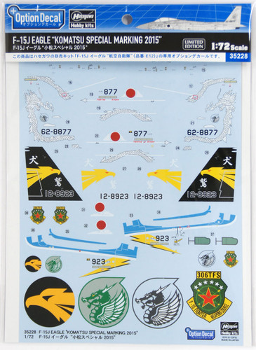 Hasegawa 35228 Decal for F-15J EAGLE Komatsu Special Marking 2015 1/72 Scale