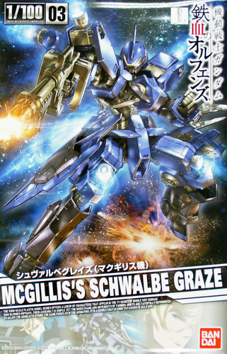 Bandai Iron-Blooded Orphans 059776 MCGILLIS'S SCHWALBE GRAZE 1/100 Scale Kit