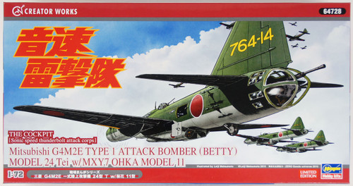 Hasegawa 64728 The Cockpit Sonic Speed Thunderbolt Attack Corps Mitsubishi G4M2E Type 1 Attack Bomber (Betty) Model 24 Tei w/ MXY7 Ohka Model 11 1/72 Scale Kit