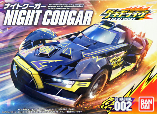 Bandai GEKI DRIVE GD-002 Night Cougar Non Scale Kit 4549660022916