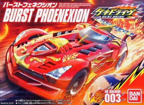Bandai GEKI DRIVE GD-003 Burst Phoenexion Non Scale Kit 4549660022923