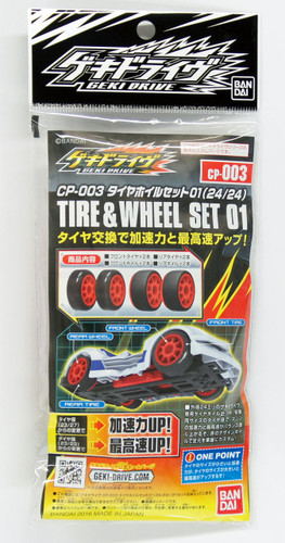Bandai GEKI DRIVE CP-003 Tire & Wheel Set 01 (24/24) 4549660022954