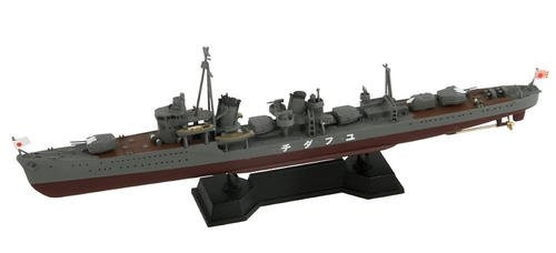 Pit-Road Skywave SPW-40 IJN Destroyer Yudachi 1/700 Scale Kit