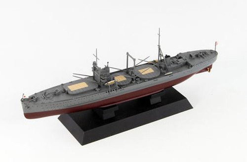 Pit-Road Skywave W-177 IJN Cargo Ship Kashino 1942 1/700 Scale Kit