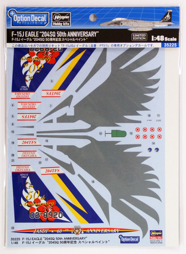 Hasegawa 35225 Decal for F-15J Eagle 204SQ 50th Anniversary 1/48 Scale