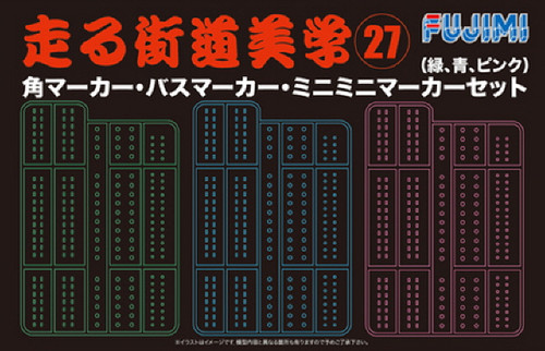 Fujimi KB27 Detail Up Parts Set Track (Green, Blue & Pink) 1/32 Scale Kit