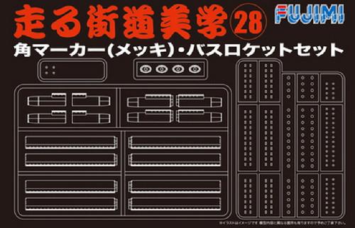 Fujimi KB28 Detail Up Parts Set Track 1/32 Scale Kit