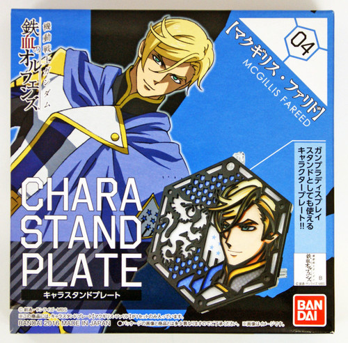 Bandai Iron-Blooded Orphans Character Stand Plate 04 MCGILLIS FAREED