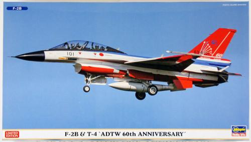 Hasegawa 02186 F-2B & T-4 ADTW 60th Anniversary 1/72 Scale Kit