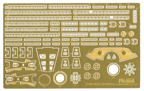 Fujimi TK 114675 Photo Etched Parts Chibi-maru Kantai Fleet BattleShip Kirishima