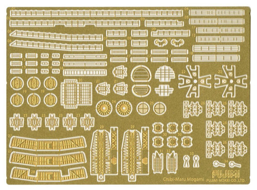 Fujimi TK 114729 Photo Etched Parts Chibi-maru Kantai Fleet Aircraftcarrier Mogami