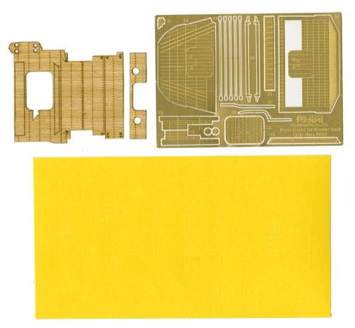 Fujimi TK 114705 Wooden Deck Seal for Chibi-maru Kantai Fleet Aircraftcarrier Kaga