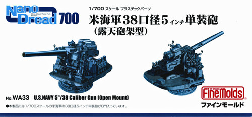 Fine Molds WA33 U.S.Navy 5/38 Caliber Gun (Open Mount) 1/700 Scale Kit