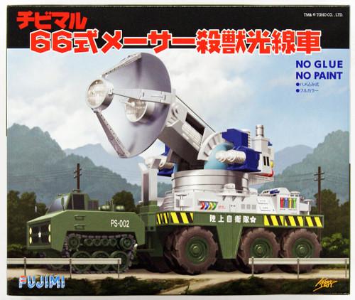 Fujimi 170343 Chibi-maru Godzilla Type 66 Maser Cannon Non- Scale plastic model Kit