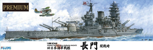 Fujimi 610115 Imperial Japanese Navy BattleShip Nagato Premium 1/500 Scale Kit