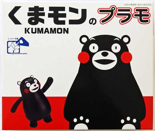 Fujimi Ptimo2 Kumamon Non-Scale plastic model Kit