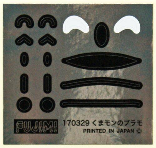 Fujimi Ptimo2 Kumamon Non-Scale plastic model Kit