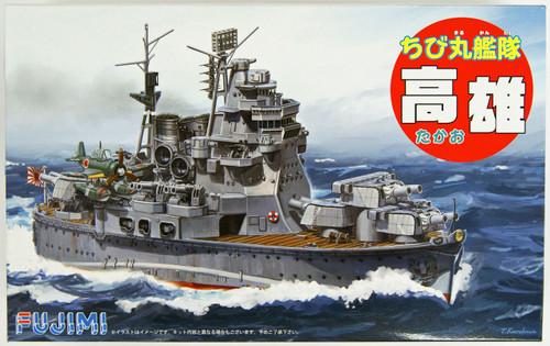Fujimi TK18 Chibi-maru Kantai Fleet IJN Aircraft Carrier Takao non-Scale