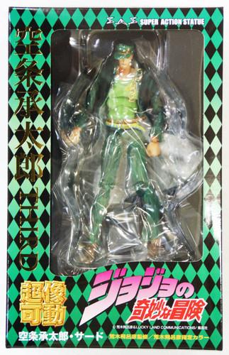 Medicos Jojo's Bizarre Adventure 3 III Jotaro Kujo Third Figure 4580122818715