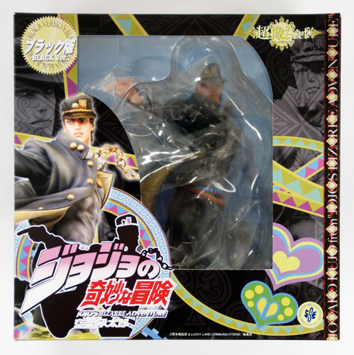 Medicos Jojo's Bizarre Adventure Art Collection Jotaro Kujo Back Version 4580122818777