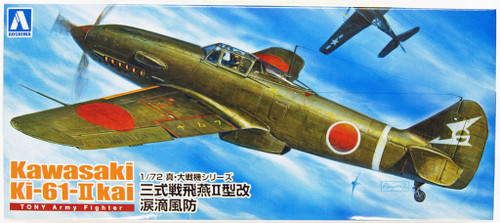 Aoshima 22467 IJN Type 3 Fighter Model 2 Teardrop Canopy 1/72 Scale Kit