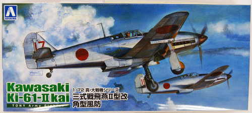 "Aoshima 22290 IJN Type 3 Fighter Model 2 ""Fast-Back Canopy E1/72 Scale Kit"