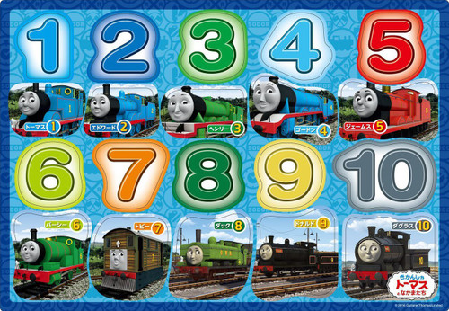 Apollo-sha Jigsaw Puzzle 26-908 Thomas the Tank Engine (20 Pieces)