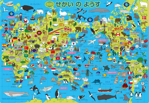 Apollo-sha Jigsaw Puzzle 26-633 State of The world (85 Pieces)