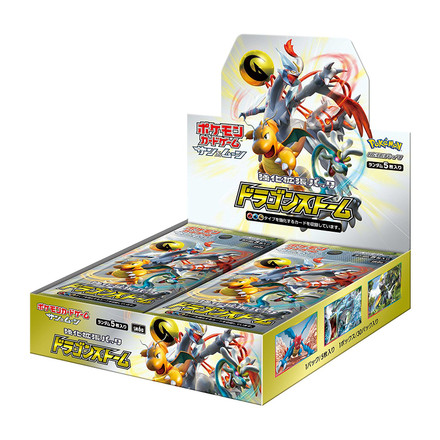 Dragon-Type lover or just a fan of old favourites? Why SM6 Dragon Force is for you!