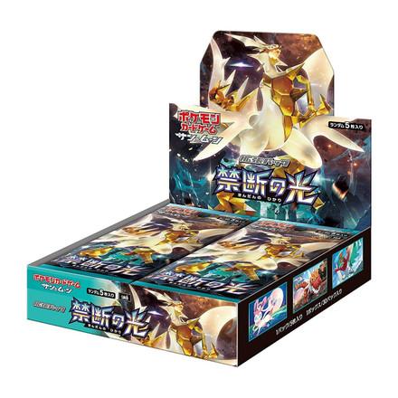 Ultra Necrozma Appears! Check out Pokémon SM6 Forbidden Light!