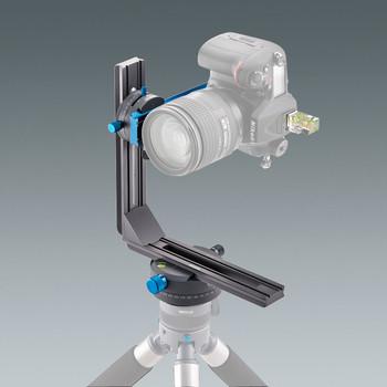 Novoflex VR-System Pro-II Professional Panoramas Photography System