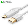 USB 2.0 to type C + micro USB cable 1M White