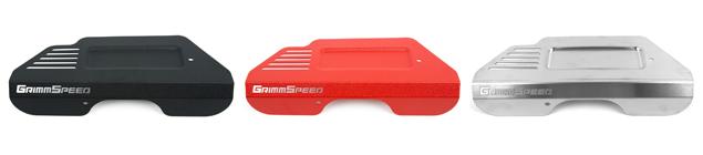 alternator-cover-ft86-10-635.jpg