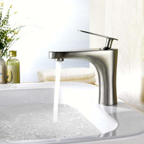 Royal Acadia Bathroom Faucet Brushed Nickel