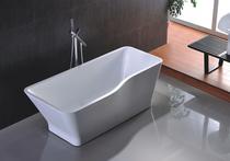 "Carmelina 59"" Free Standing Bath Tub"