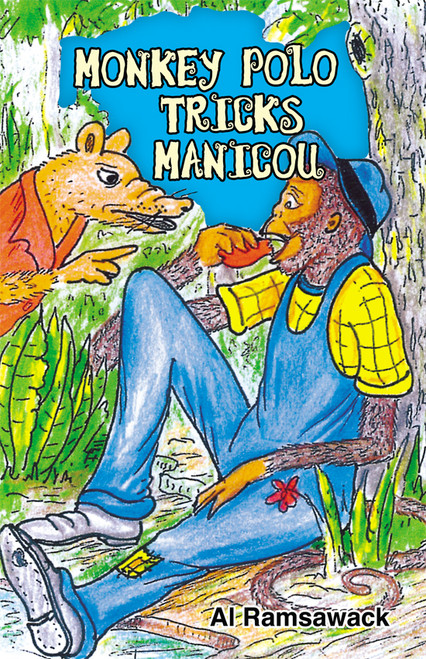 Obie And The Open Door And Monkey In A Cage Rosedog Books