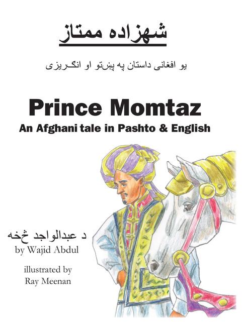 Prince Momtaz - eBook