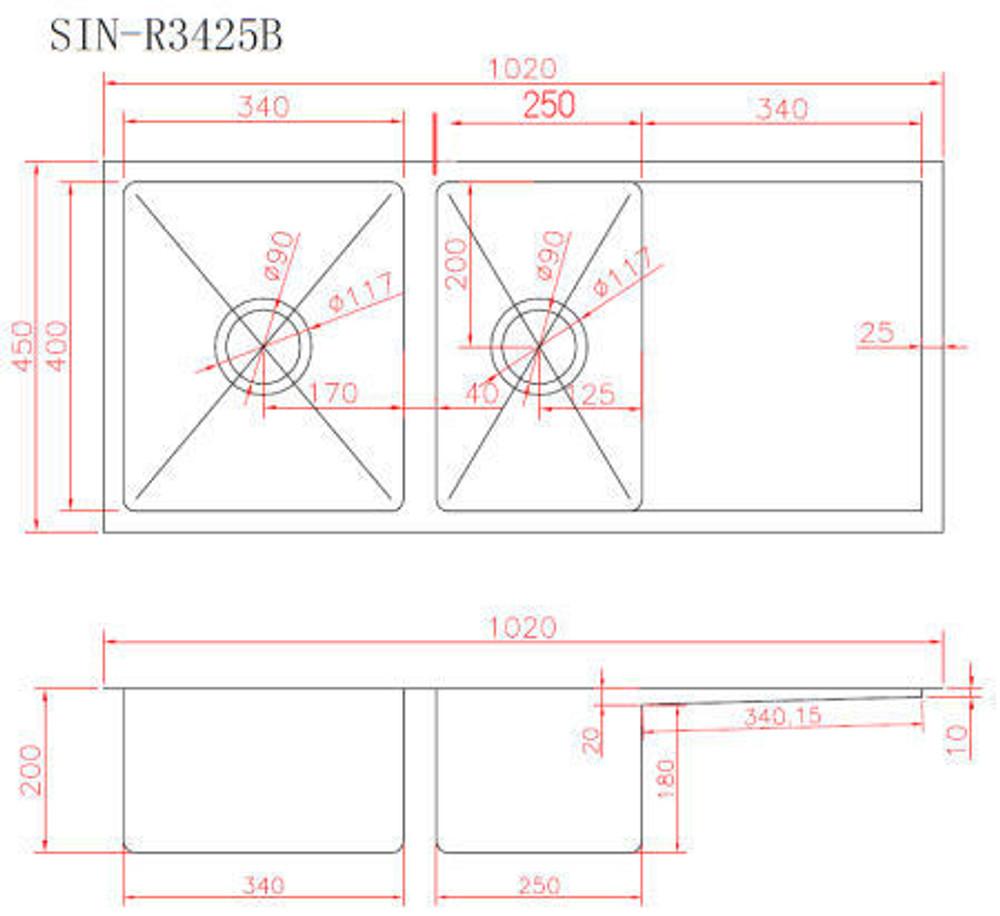 CUBE Square 1020mm 1 & 3/4 Bowl Sink, Round Corner & Drainer