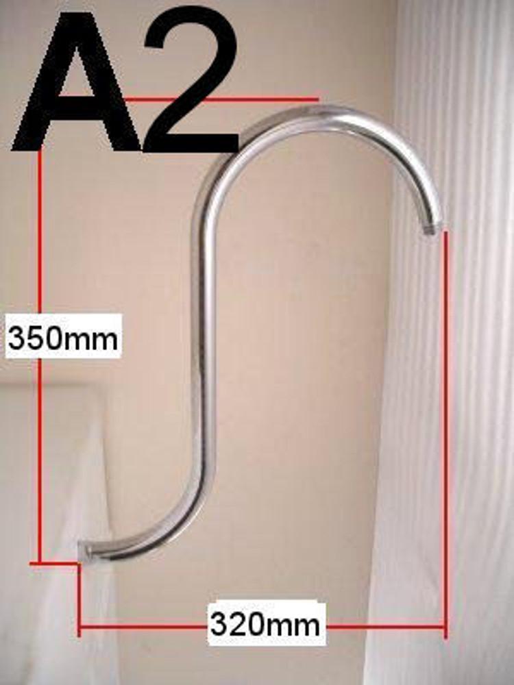 MEDIUM GOOSENECK WALL SHOWER ARM A2