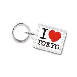 I Love Tokyo Plastic Key Chain
